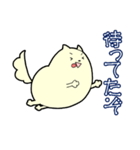 ポメ太くん(個別スタンプ:04)