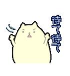 ポメ太くん(個別スタンプ:06)