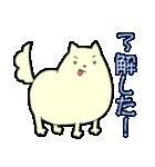 ポメ太くん(個別スタンプ:07)