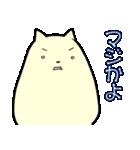 ポメ太くん(個別スタンプ:08)