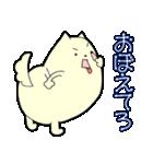 ポメ太くん(個別スタンプ:09)