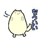 ポメ太くん(個別スタンプ:10)