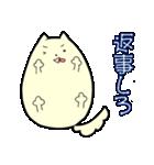 ポメ太くん(個別スタンプ:11)