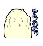 ポメ太くん(個別スタンプ:12)
