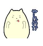 ポメ太くん(個別スタンプ:14)