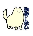 ポメ太くん(個別スタンプ:17)