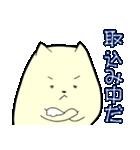 ポメ太くん(個別スタンプ:18)