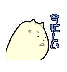 ポメ太くん(個別スタンプ:19)