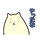 ポメ太くん(個別スタンプ:20)