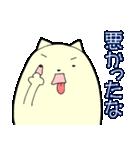 ポメ太くん(個別スタンプ:21)