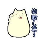 ポメ太くん(個別スタンプ:22)