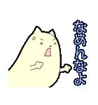 ポメ太くん(個別スタンプ:23)