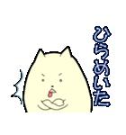 ポメ太くん(個別スタンプ:25)