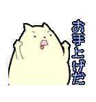 ポメ太くん(個別スタンプ:26)