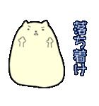 ポメ太くん(個別スタンプ:31)