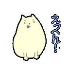 ポメ太くん(個別スタンプ:33)