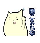 ポメ太くん(個別スタンプ:34)