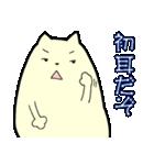 ポメ太くん(個別スタンプ:35)
