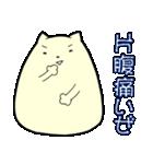 ポメ太くん(個別スタンプ:37)