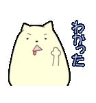 ポメ太くん(個別スタンプ:38)