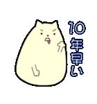 ポメ太くん(個別スタンプ:39)
