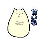 ポメ太くん(個別スタンプ:40)