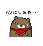 わかりやすいクマー(よく使う編)(個別スタンプ:01)