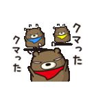 わかりやすいクマー(よく使う編)(個別スタンプ:04)