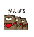 わかりやすいクマー(よく使う編)(個別スタンプ:05)