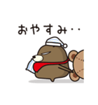 わかりやすいクマー(よく使う編)(個別スタンプ:07)