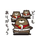 わかりやすいクマー(よく使う編)(個別スタンプ:08)