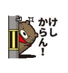 わかりやすいクマー(よく使う編)(個別スタンプ:09)