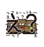 わかりやすいクマー(よく使う編)(個別スタンプ:11)