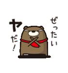 わかりやすいクマー(よく使う編)(個別スタンプ:22)