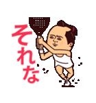 スポーティ侍・テニス(個別スタンプ:03)