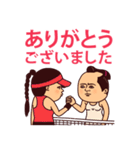 スポーティ侍・テニス(個別スタンプ:06)