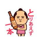 スポーティ侍・テニス(個別スタンプ:07)