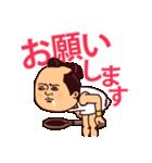 スポーティ侍・テニス(個別スタンプ:08)