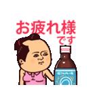 スポーティ侍・テニス(個別スタンプ:09)
