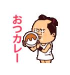 スポーティ侍・テニス(個別スタンプ:10)