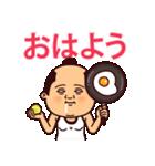スポーティ侍・テニス(個別スタンプ:13)