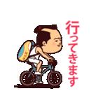 スポーティ侍・テニス(個別スタンプ:14)
