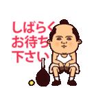 スポーティ侍・テニス(個別スタンプ:15)