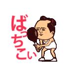 スポーティ侍・テニス(個別スタンプ:16)