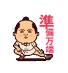 スポーティ侍・テニス(個別スタンプ:18)