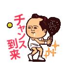 スポーティ侍・テニス(個別スタンプ:19)