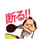 スポーティ侍・テニス(個別スタンプ:20)