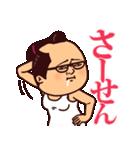 スポーティ侍・テニス(個別スタンプ:21)
