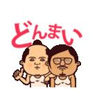 スポーティ侍・テニス(個別スタンプ:23)