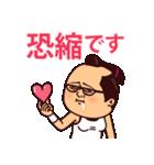 スポーティ侍・テニス(個別スタンプ:24)